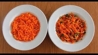 Морковь по-корейски, самый простой рецепт приготовления.