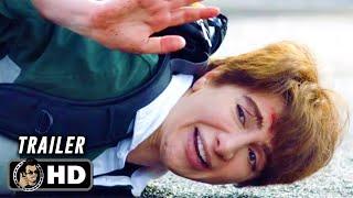 CHAD Official Trailer (HD) Nasim Pedrad