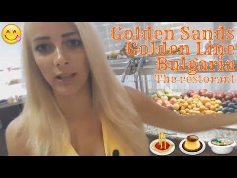 Болгария. Золотые Пески. Отель Голден Лайн. Ресторан / Golden Sands  The Restorant