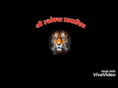 Dj Shiva Kolhapur made song By Waghachi Talim.