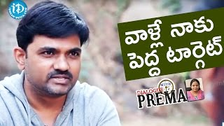 I Targeted Those People - Maruthi || Dialogue With Prema