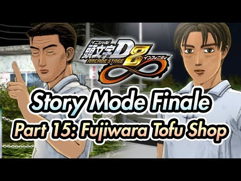 Initial D Arcade Stage 8 Infinity / Story Mode Finale - Part 15: Fujiwara Tofu Shop
