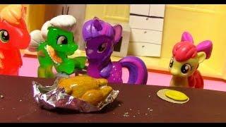 MLP Cooking Thanksgiving Turkey My Little Pony Twilight Fluttershy Apple Bloom