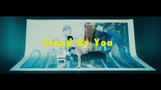 Cover images Official髭男dism - Stand By You[Official Video]