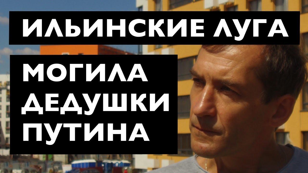 Раскопанный Политех. Съёмка 26 сентября 2017 (Познавательное ТВ .