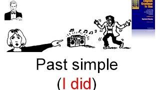 Простое прошедшее время Past Simple