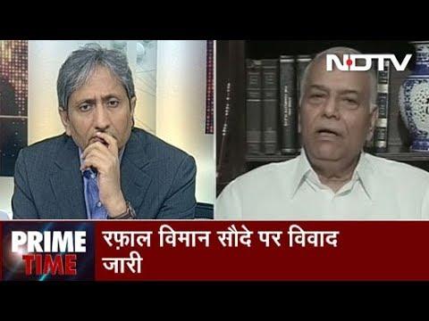 Prime Time With Ravish Kumar, Sep 11, 2018 | Yashwant Sinha Speaks to Ravish Kumar on Rafale Deal
