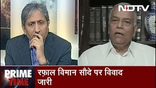 Prime Time With Ravish Kumar, Sep 11, 2018 | Yashwant Sinha Speaks to Ravish Kumar on Rafale Deal