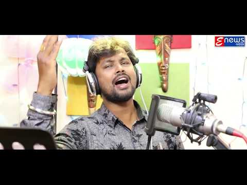 Maa Pathania - Odia New Bhajan Song - Studio Version - Pradeep Kumar - HD