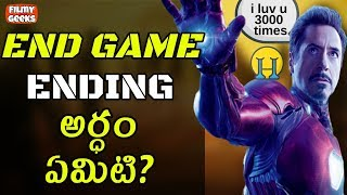 Ending Secrets Of Avengers End Game Explained in Telugu |Top 5 special wow moments |Filmy Geeks