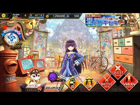 Shinobi Nightmare [Android/iOS] Gameplay