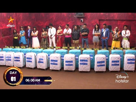 Bigg Boss 5 Tamil - New Promo   Contestants List   Kamal Hassan   Vijay Tv
