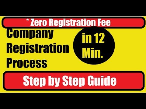 Company Registration Process Step by Step Guide | अपनी Company खुद Register करवाए 12 min में