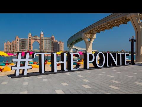 جولة رائعة في جزيرة النخلة دبي une belle promenade sur le palm island dubai