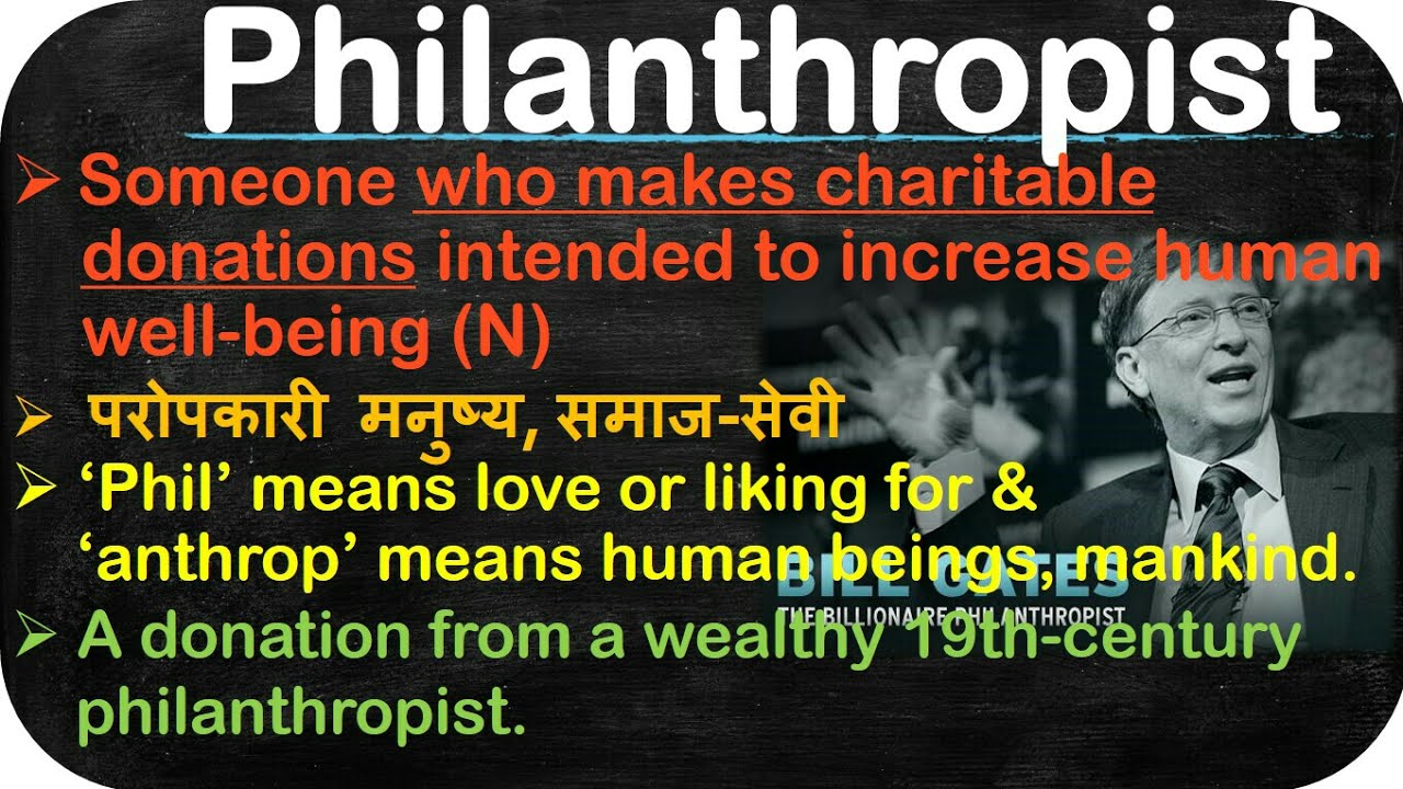 35 Examiner S Most Favourite Words Meaning Of Philanthropist With Picture Tricks N Hindi Meaning Youtube
