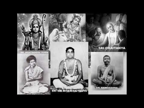 Morning music with original picture of chaitanya mahaprabhu...শ্রী শ্রী নিতাই মহাপ্রভুর আসল ছবি।