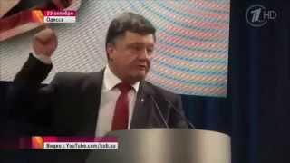 Порошенко: дети Донбасса будут сидеть в подвалах!