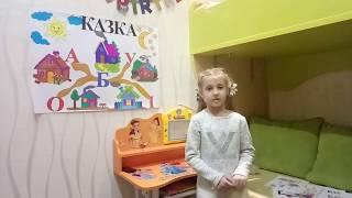 Презентация буквы