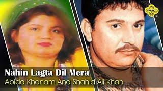 Abida Khanam, Shahid Ali Khan | Nahin Lagta Dil Mera | Pakistani Regional Song