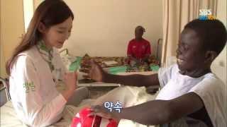 SBS [희망TV] - 강민경, 안녕 까델