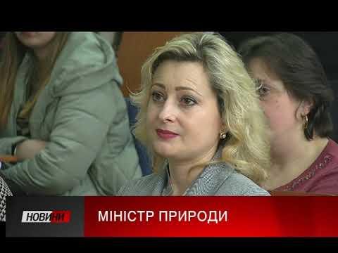 Третя Студія: Карпати мають стати візитівкою України, заявив Остап Семерак