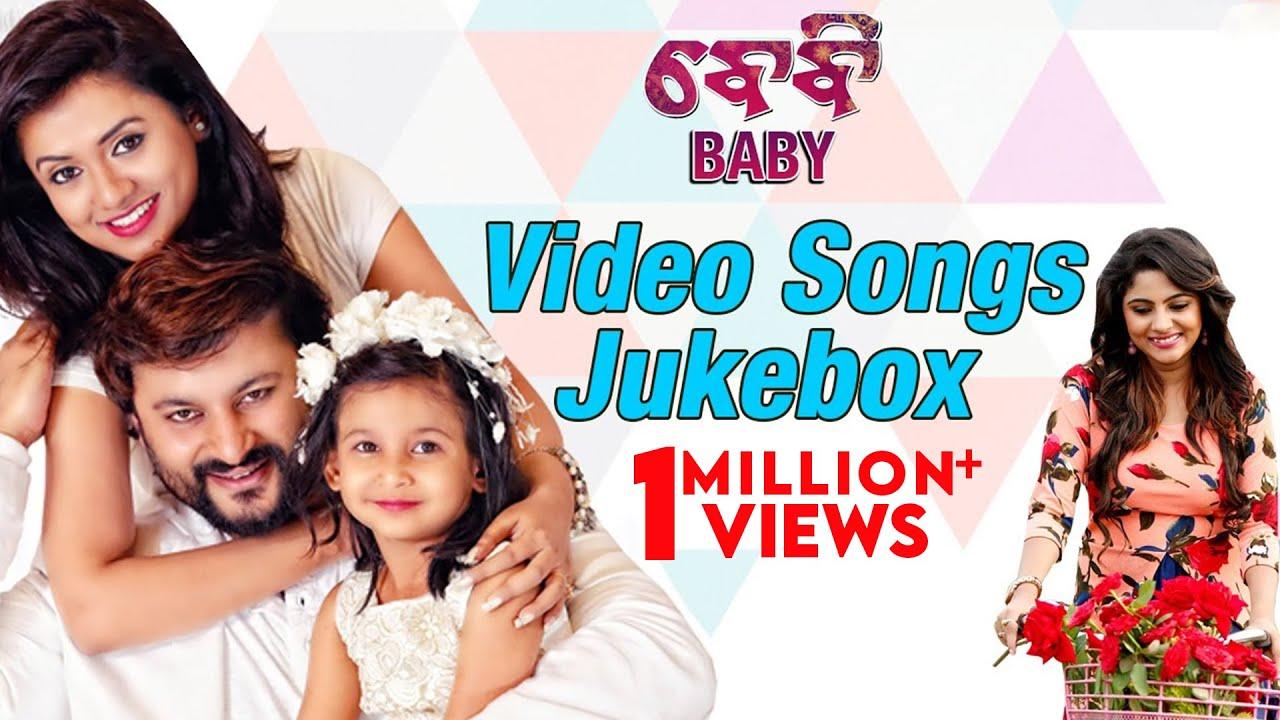 BABY Video Songs Jukebox | Official | Odia Movie | Anubhav