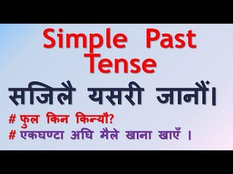 Simple Past Tense (English Language Grammar) in Nepali