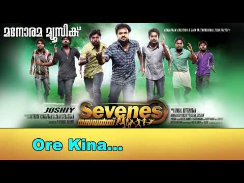 Ore kina | Sevens