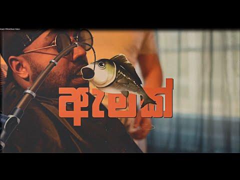 Costa - Amak (Official Music Video)