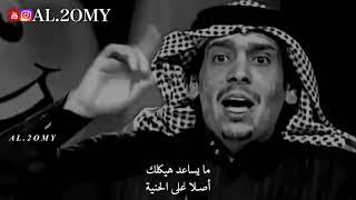 محمد ابن الذيب _ قصيدة في أمه