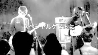 THE GOGGLES 1stCD発売記念ライブの告知映像! CAVERN BEATで9月29日(...