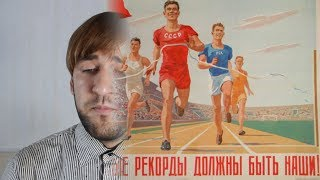 Урок физкультуры - Аналитика школьных предметов
