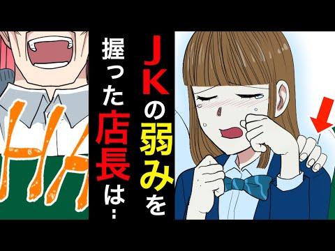 【漫画】高校生の万引き犯に対して店長が取った行動とは...→書店で働く俺が見た、万引き犯との決死の戦いの実話。