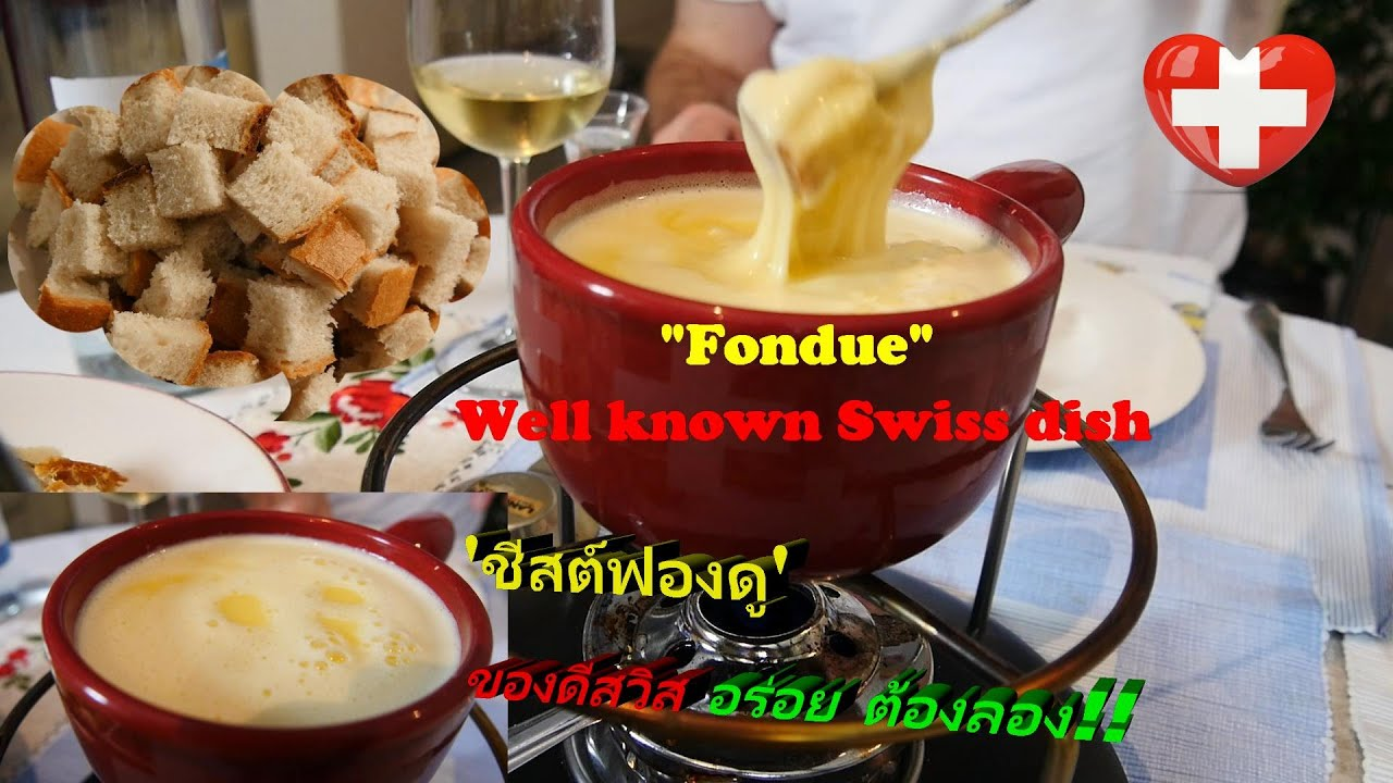 EP-77-Cheese Fondue (Traditional Swiss dish). *Subtitles are in English.