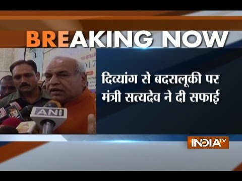My remarks on divyang worker misinterpreted, says UP minister Satyadev Pachauri