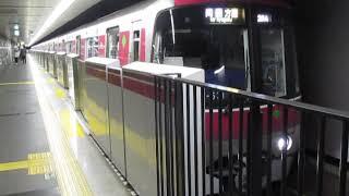 都営12-600形12-631F大門駅発車※発車メロディーあり