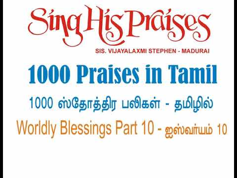 1000 praises. Glory to god! Youtube.