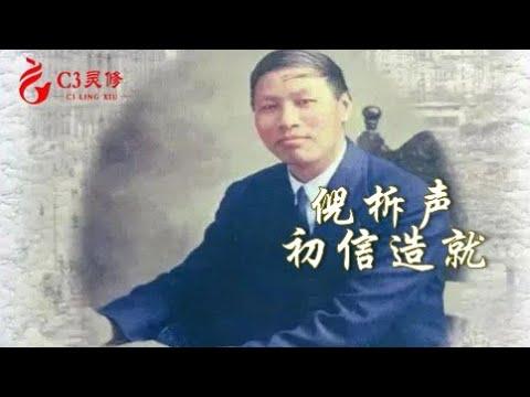 15. 唱詩- 倪柝聲初信造就 tw.myblog.yahoo.com/deepfaithinchrist