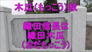 石造地蔵菩薩坐像は、市指定重要文化財です。秋元氏墓地は、市指定史跡...