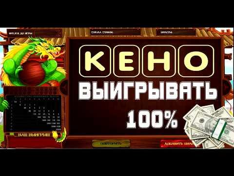 Моя тактика выигрывать в казино в игровой слот The money game. Казино игровые автоматы киев.из YouTube · С высокой четкостью · Длительность: 8 мин57 с  · отправлено: 29-12-2017 · кем отправлено: Алина Кузьмина