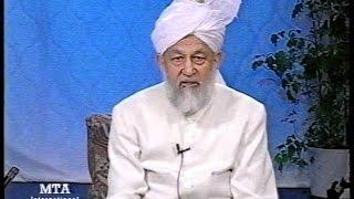 Urdu Tarjamatul Quran Class #265 Qaf 34-46, Al-Dhariyat 1-26