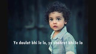 Ye Daulat Bhi Le Lo   ये दौलत भी ले लो by TRISHAN