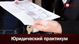 видео Как получить ключи от новостройки