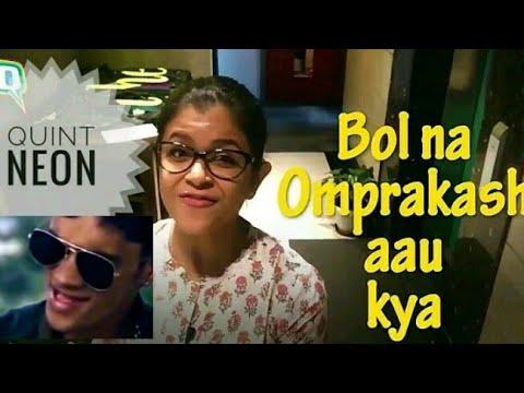 Quint Neon Original video roasting Omprakash bol na aunty aau kya