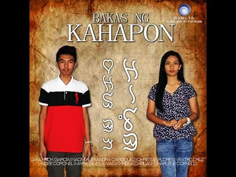 PRE-COLONIAL PERIOD DOCUMENTARY (Bakas Ng Kahapon) Youtube Version