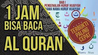 Video Video Pendamping Cara Cepat Membaca Al Quran dengan Metode Ash Shurah download MP3, 3GP, MP4, WEBM, AVI, FLV November 2018