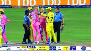 10 Worst Umpiring Decisions Ever in Cricket ||