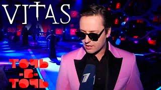 "VITAS. PSY - Gangnam Style  (За кадром ""Точь-в-точь"" 08.06.2014)"