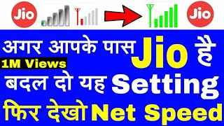 Secret Setting to Increase Jio Internet Speed on Android Mobile | For All Sim Cards thumbnail
