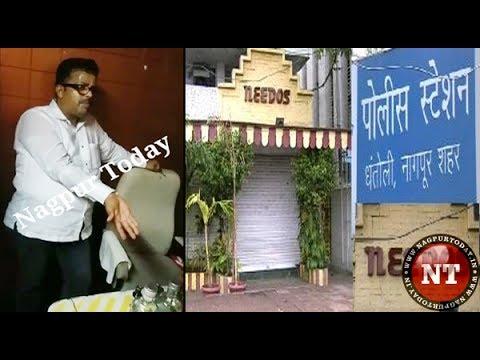 Cops, State Excise sleuths raid Needos Bar | Nagpur Today